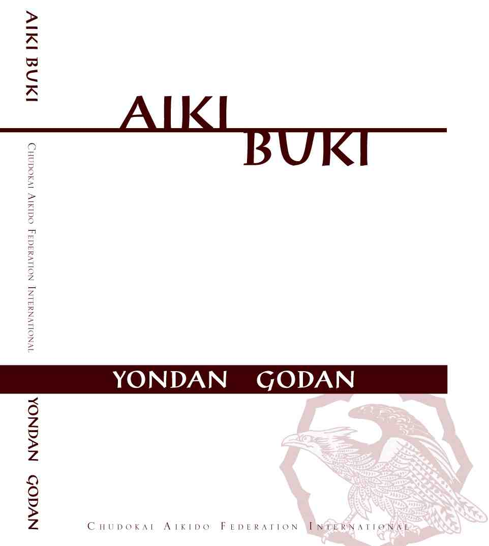 Aiki Buki - set of 5 DVDs including all testing techniques from 5th Kyu to 5th Dan
