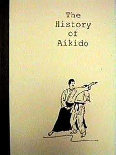 The History of Aikido