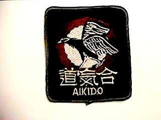 Aikido Yoshinkan Chudokai Crests