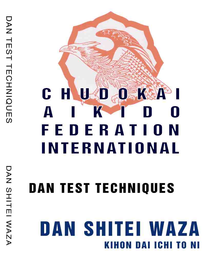 Dan Test Techniques - Dan Shitei Waza (over 250 basic techniques from standing position)